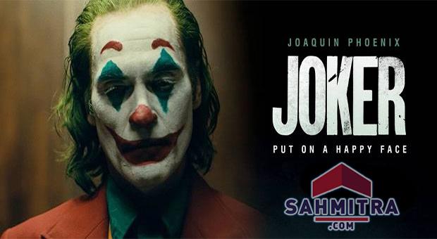 Film Joker Di New York Akan Diawasi Aparat Polisi
