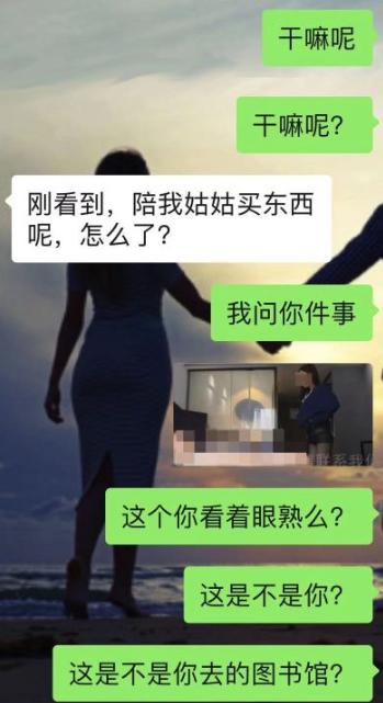 Akibat Nonton Film Porno, Pria Ini Menguak Rahasia Mengejutkan Tentang Pacar Kakaknya