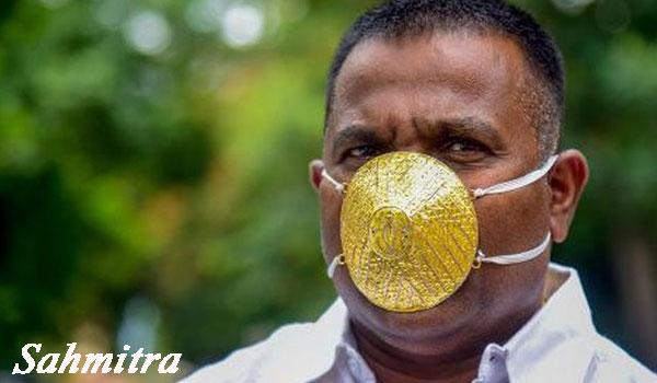 Pakai Masker Berlapis Emas Perkara Masker Perak